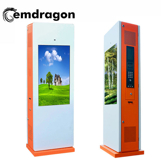 37 Inch Vertical Screen Landing Double Screen Gate Outdoor Advertising Machine Super Thin Cheap Wireless TV Advertising LED Digital Signage Economic Stand LCD