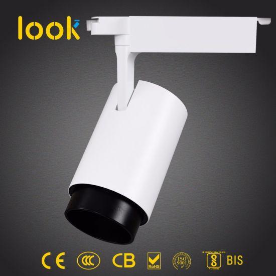 High Lumen Dimmable Energy Saving Lamp LED Track Light