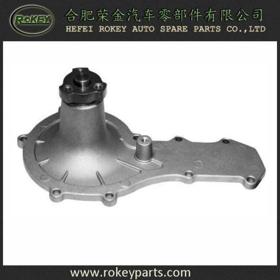 Engine Water Pump GMB 120-1270