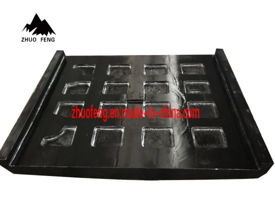 Best Quality Jaw Crusher Plate, Jaw Plate for Stone Crusher pictures & photos