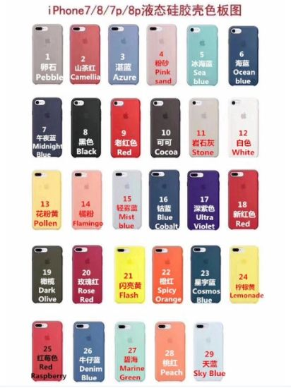 Super Cheap Colorful Silicone Phone Case From iPhone 6 to 12 55 Colors