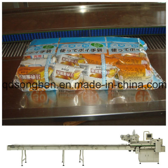 Bread Assembly Packaging Machine (SFJ 590)