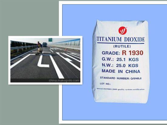 China TiO2 Quality Same as Dupont Grade Rutile R1930 - China