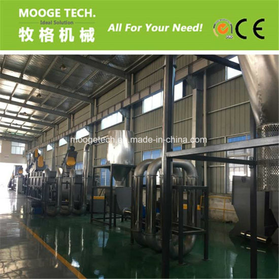 Waste plastic film/bag recycling production line pictures & photos