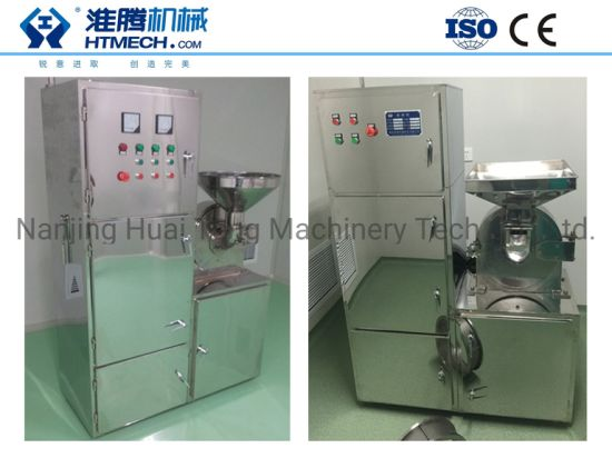Universal Crushing Machine for Dried Food/Chemical/Medicine Grinding