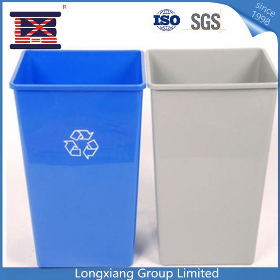 120L 240L 360L 660L 1100L Plastic Garbage Can with Virgin New Material