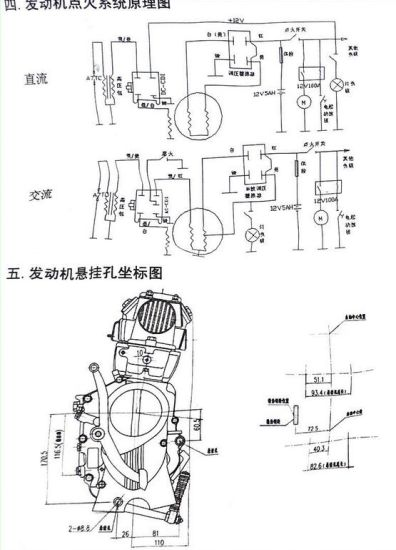 China Motorcycle Engine Motor Semi Auto 4 Speed 125cc Motor Cnc