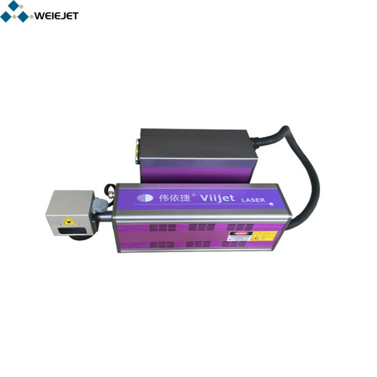10W/30W/50W High Speed Online CO2 Laser Machine Laser Marking Machine Laser Engraving Machine for PVC Pipe/HDPE/Plastic/Bottle/Glasses/Button/Ceramics/Wood