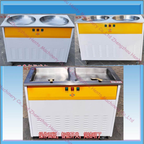 2017 Hot Sale Flat Pan Fried Ice Cream Machine pictures & photos