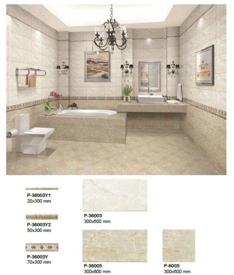 300x600 Brown Color Ceramic Wall Tile