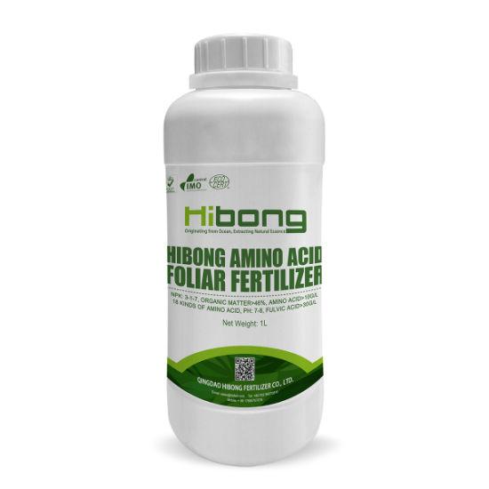 Amino Acid Liquid Bio Fertilizer for Irrigation