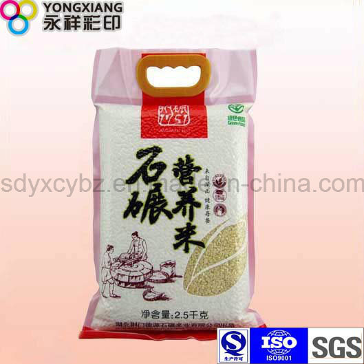 Portable Vacuum Rice Packaging Bag with Ny&PE pictures & photos