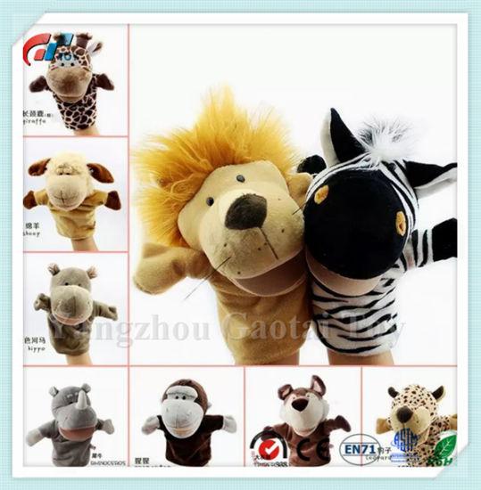 China Hot Sale Zoo Animals Hand Puppets Plush Animal Stuffed Toys
