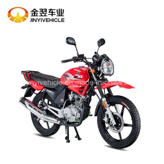 13L Fuel Tank Street Motorcycle