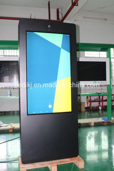 47 Inch Outdoor LCD Display with 2000 Brightness
