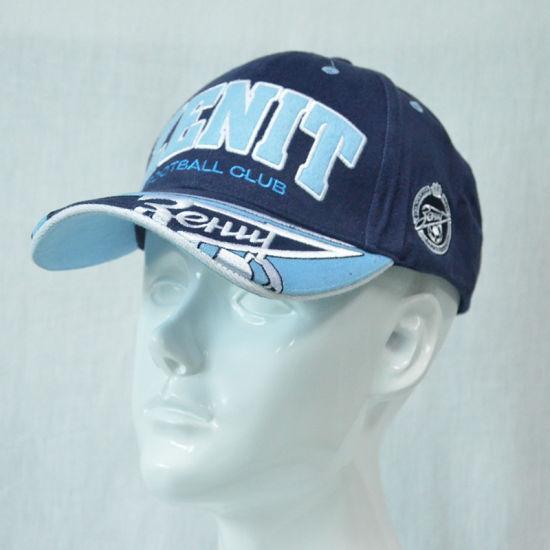 f88cbf11d039e Promotion Gift Fashion Sun Hat Blue Cotton Racing Sports Baseball Cap