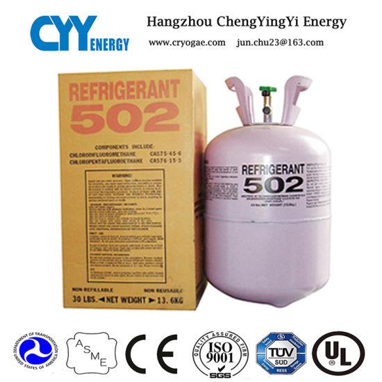 Refrigerant Gas R50 (R134A, R404A, R410A, R422D, R507, R12)