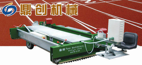 Paver Machine for Running Track
