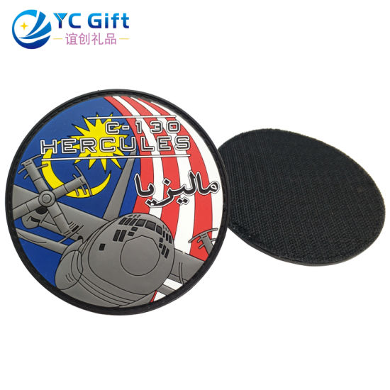 Customized PVC Rubber Tactical Gear Police Patch Sticker Fashion Flag Woven Label Heat Transfer Clothing Label Applique for Promotion Gift (PT14-C)