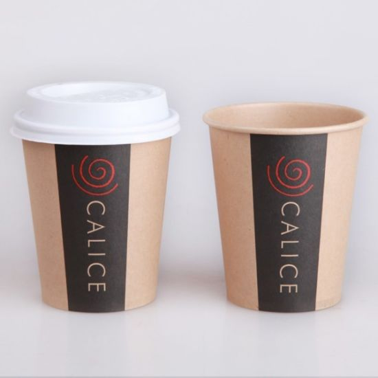 Disposable Compostable Sugarcane Bagasse Paper to Go Cardboard Drink Cups with Lids pictures & photos