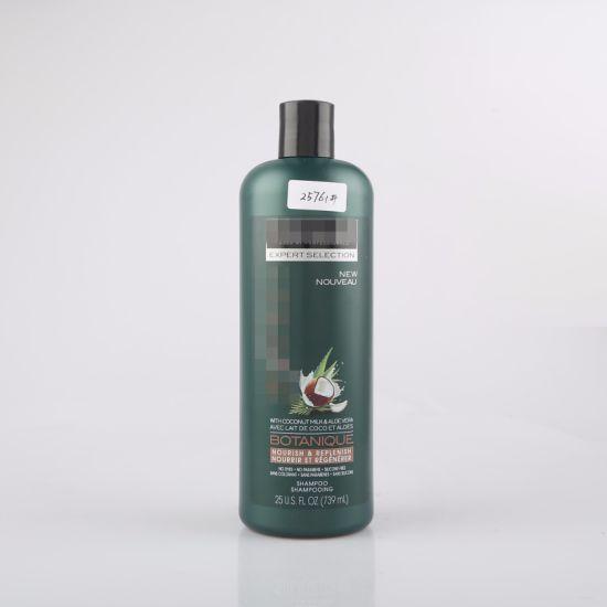 Washami Natures Nourish & Smooth Hair Shampoo