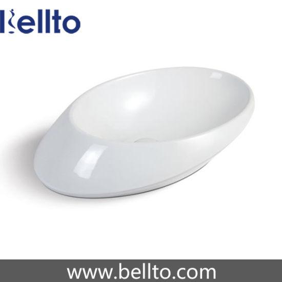 Modern bathroom wash basins with cobblestone vessel design (3093)
