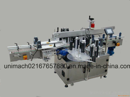 Automatic Two Side Labeling Machine pictures & photos