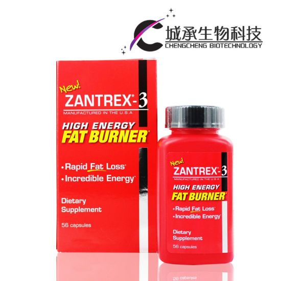 Facyory Price Slimming Pill Without Side Effect Weight Loss Capsule