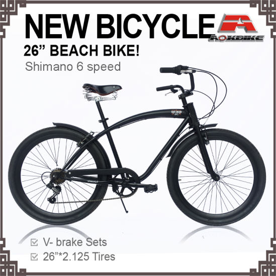 26 Hi-Ten 7 Speed Beach Cruiser Bicycle Double Fork pictures & photos