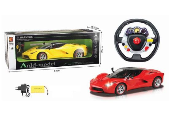 4 Channel Remote Control Car with Light Battery Included (10253138)