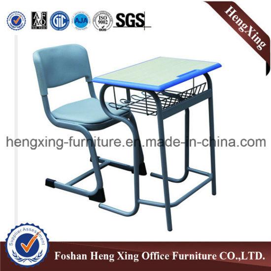 2 Seats Beach Reading Room Libarary Furniture (HX-5308)