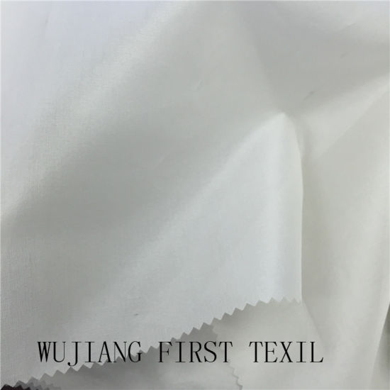 Bridal Fabric 100% Silk Satin Organza, Silk Tulle Fabric. Silk Organza for Wedding Dress pictures & photos