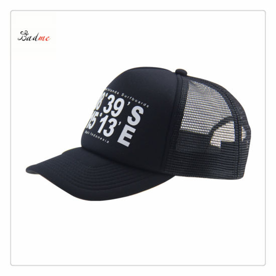 c6f297959ea China Wholesale 3D Printing Trucker Baseball Caps - China 6 Panel ...