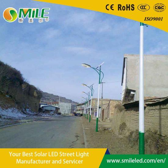 Energy Saving Outdoor 30W 40W 50W 100W 150W Solar Power SMD LED Street Lighting System