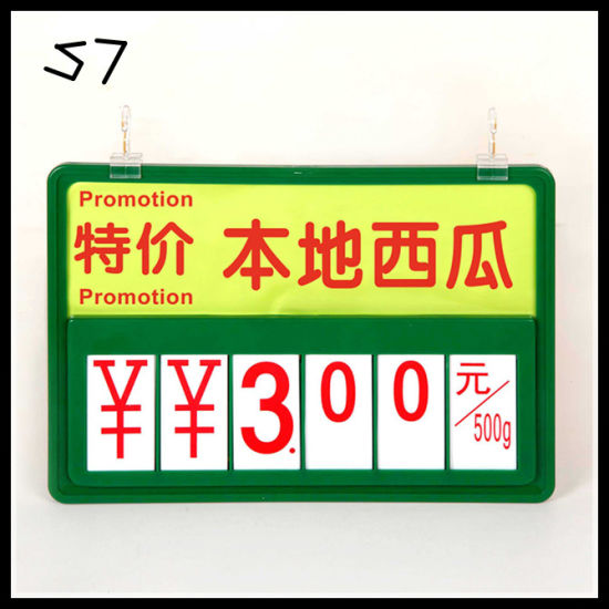 China Supermarket Price Tag Framecolorful Price Ticket Holderprice
