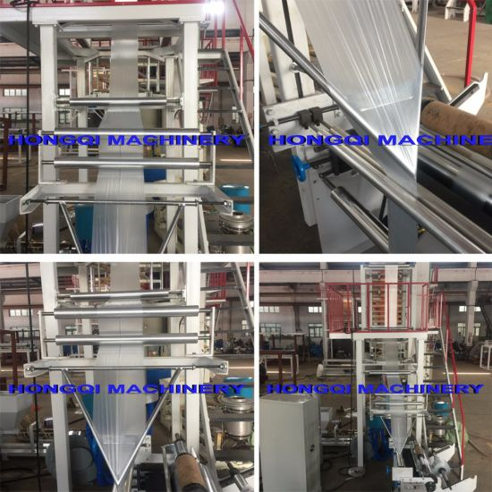 Folded Film Blowing Machine for Rubbish Bag pictures & photos