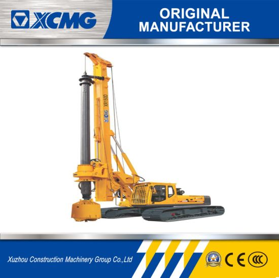 XCMG 2017 Professional Xr180d Piling Machine Crawler Rotary Drilling Rig