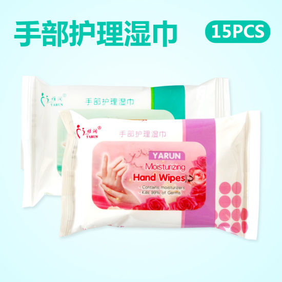 15 PCS Bag Hand Care and Cleaning Wet Wipes pictures & photos