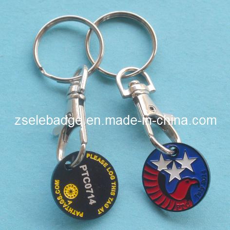 Custom Trolley Coin Keychain with Soft Enamel (Ele-TC017)