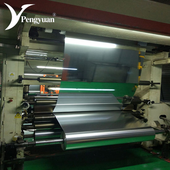 Double Sieded Metallized Polyester Film for Light Cover