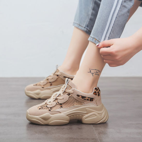 No Name Brand Trendy Sneakers Summer