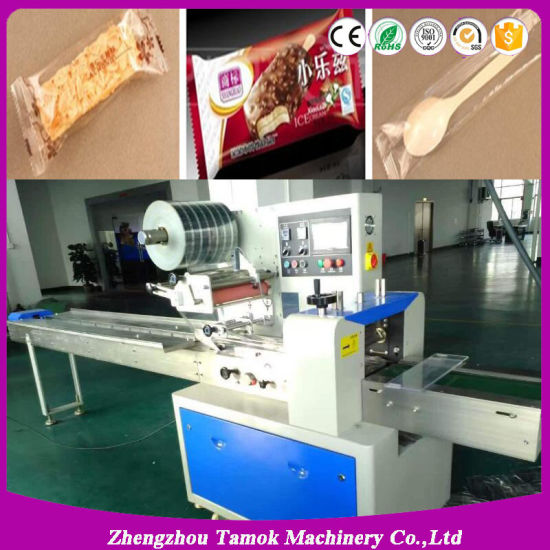 Pillow Type Automatic Horizontal Food Snack Packaging Machine pictures & photos