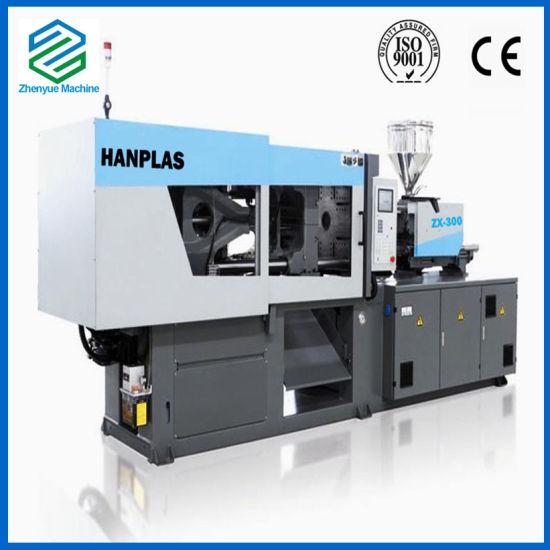 China High Sensitive Response 450 Ton Injection Moulding