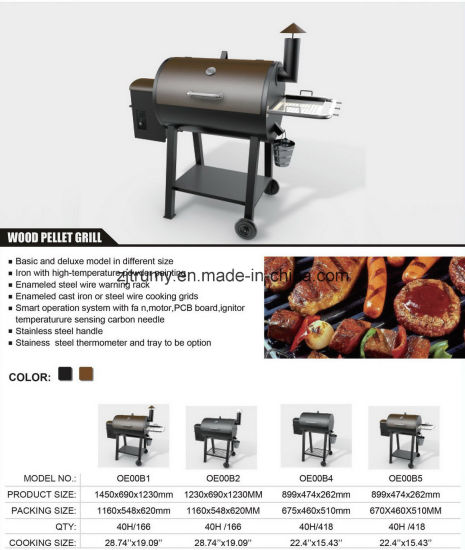 Stainless Steel Vertical BBQ Spit Rotisserie Grill pictures & photos