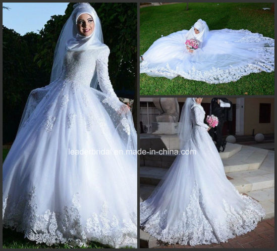 China Muslim Bridal Wedding Gown Long Sleeves Lace Tulle Custom ...