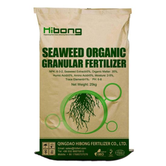 Amino Acid Agro Organic Fertilizer, Agriculture Fertilizer Prices