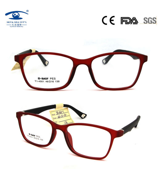 962c2ef1351 Cute Children Glasses Frame Optical Flexible Soft Spectacle Kids Frame  (TR1308) pictures   photos