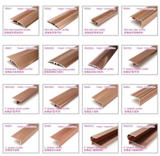 China Flooring Accessories