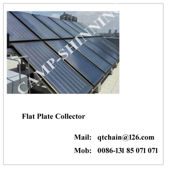 Solar Flat Plate Collector/Solar Panel Collector/Flat Plate Solar Heat Collector