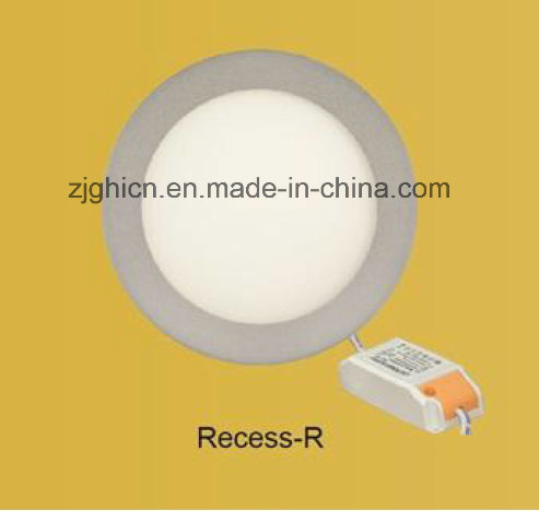 LED Recess Down Light/LED Surface Down Light